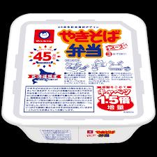 【北海道限定】焼きそば弁当の味に感動!種類や口コミは?