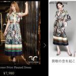 G&Rのドレスとself-portrait(セルフ・ポートレイト)のドレス似ている?値段はどうなの?