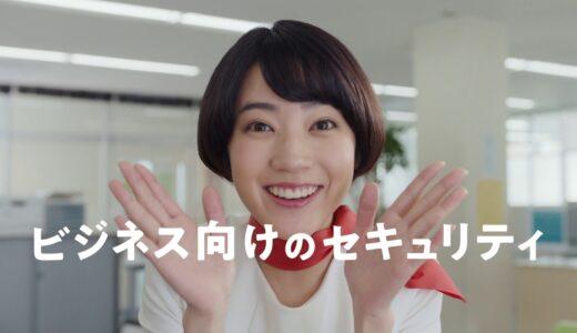NTTエルガナCM2021の女優は誰?実は米野真理子の娘!