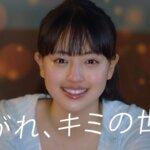 eo光×ネットフリックスのCMに出演女優は誰?上坂樹里のプロフィールや画像も!