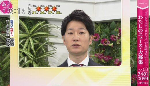 森田洋平アナの出身高校や出身大学は?過去の彼女は?エヴァ好きとしても有名!