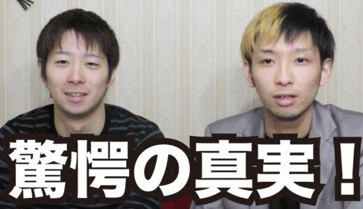 【カツヤ伝説】YouTuberヒカルの父親エピソードまとめ!今後はYouTuberへ転身!