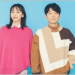 ガッキーロスとは?新垣結衣と星野源さん結婚で子供は何人?ファンの声についてもレビュー