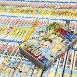 こち亀やゴルゴ13がギネス認定!最も発行巻数が多い単一漫画シリーズは?
